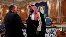 فرافکنی ولیعهد عربستان در دیدار با پمپئو در مورد پرونده