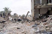 زلزله بم نمادی از آسیبپذیری کشور ما در برابر وقوع زلزله