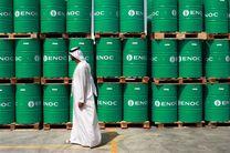 افزایش تولید عربستان کاهش تولید ایران و ونزوئلا را جبران نکرد