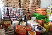 کالاهای اساسی تنظیم بازار در هرمزگان توزیع می شود
