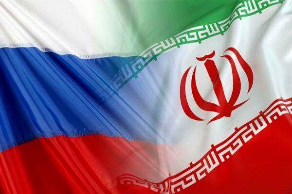 مذاکرات مدیران کل وزرای خارجه ایران و روسیه در مسکو