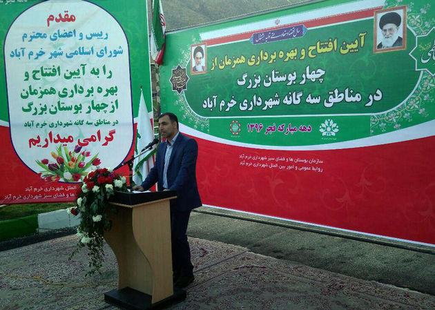 چهار بوستان شهری در خرم آباد افتتاح شد
