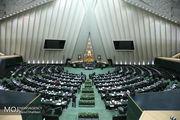 ناظران مجلس در هیئت عالی گزینش اعلام شدند