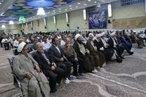 صبر و ایثار آزادگان به نظام اسلامی عزت داد
