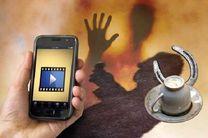 داستان سازی مزاحم اینترنتی در نقش فالگیر