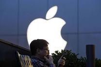ارزش سهام شرکت اپل در بازارهای بورس به شدت در حال رشد است