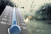 کاهش ۵ درجهای دمای هوا در اصفهان