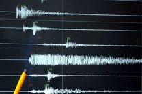 زمین لرزه ۴.۱ ریشتری قبل از سال تحویل مرکز مازندران را لرزاند