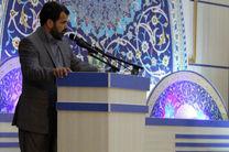 اجلاس استانی نماز ۲۳ آذر در قم برگزار می شود