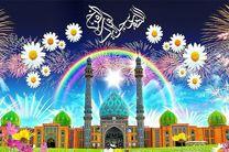 برگزاری جشن بزرگ مهدویت در 15 امامزاده  نطنز