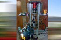 دستگاه هیدروفرمینگ ورقی با قابلیت تولید قطعات فنجانی ابداع شد