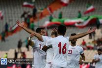 AFC محل بازی ایران و عراق را تایید کرد