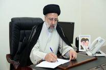 پیام تسلیت رییسجمهوری در پی درگذشت حاج محمد خجسته