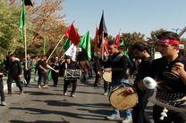 برپایی قافله عزاداری رحلت پیامبر (ص) در اصفهان