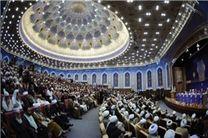 مدرسه علمیه امام موسی کاظم(ع) محل برگزاری مسابقات بینالمللی قرآن طلاب