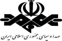 رئیس مرکز سیمای استانهای رسانه ملی منصوب شد
