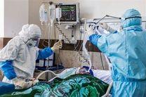 ثبت 558 ابتلای  جدید به ویروس کرونا در اصفهان / 99 نفر بستری شدند