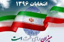فضای مجازی برای بررسی تخلفات انتخاباتی در ساری رصد می شود