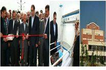 مجهز ترین بیمارستان تخصصی و فوق تخصصی اطفال در مشهد افتتاح شد