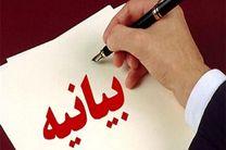 مردم ایران برای حفظ نظام هیچ توطئهای را بر نمیتابد