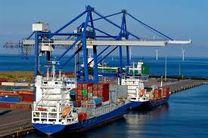 افزایش صادرات ۴۰ محصول صنعتی و معدنی