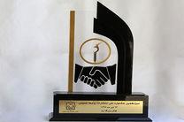 لوح و تندیس سیزدهمین جشنواره ملی انتشارات روابط عمومی به بانک سامان اهدا شد