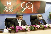 چهار طرح اعتباری جدید برای رونق تولید و حمایت از مسکن قشر متوسط/ تحول دیجیتال بانک صادرات ایران با پیشخوان «شمس»