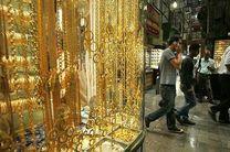 قیمت طلا در روزهای اخیر کاهش یافت