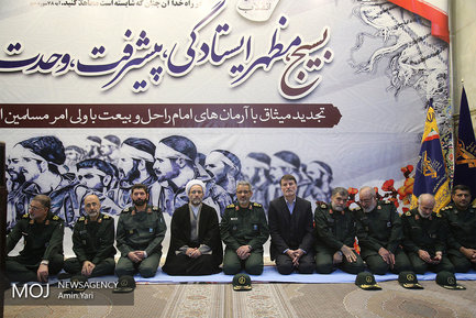 تجدید میثاق سازمان بسیج مستضعفین با آرمان های امام راحل