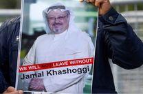 درخواست سازمان عفو بین الملل برای جلوگیری از معامله سیاسی در مرگ جمال خاشقجی