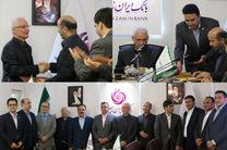 بانک ایران زمین، حامی نخبگان شد