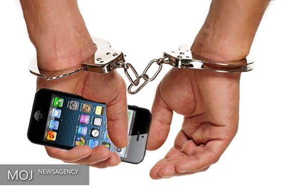 انتشاردهندگان تصویر شهروندان خرمآبادی در فضای مجازی، بازداشت شدند