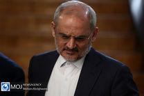 امیدواریم همه ملت ایران در کار ساخت مدرسه مشارکت کنند