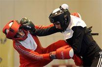 بانوان ووشوکاراصفهانی به مقام سوم دست یافتند