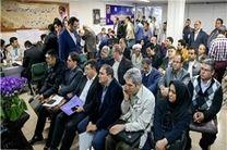 روز سوم ثبت نام انتخابات شوراها پایان یافت