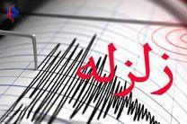 زلزله حسن آباد در اصفهان خسارتی نداشت
