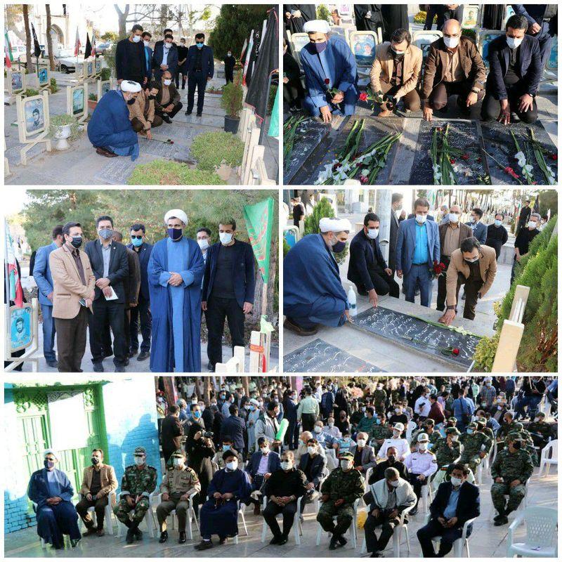 تجدید میثاق اعضای شورای فرهنگی مخابرات اصفهان با شهدای دفاع مقدس