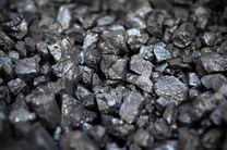 لزوم اخذ مجوز جهت صادرات مواد معدنی