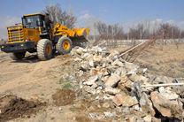 رفع تصرف بیش از 3 هزار مترمربع اراضی ملی در استان اصفهان