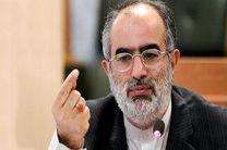 توئیت آشنا درباره عزم ایران و چین برای امضای یک سند همکاری ۲۵ ساله