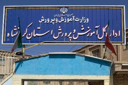 مقام اول مسابقات داستاننویسی کشوری به دانشآموز کرمانشاهی رسید
