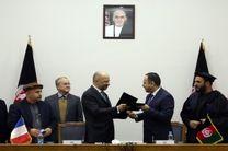 فرانسه 61 میلیون یورو کمک بلاعوض در اختیار افغانستان می گذارد