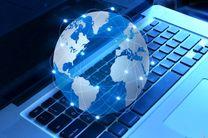 حملات سایبری در 2018 به اوج خود خواهد رسید
