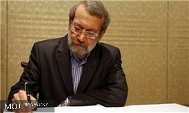 لاریجانی انتخاب هدیه خلف عباس را به عنوان رئیس مجلس سوریه تبریک گفت