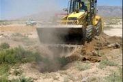 پر و مسدود شدن 807 حلقه چاه غیر مجاز در اصفهان