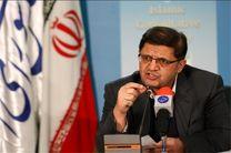 سقف تسهیلات تامین مالی خارجی برای طرحها تعیین شد