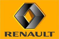 شرکت رنو فرانسه برای پیشگامی در صنعت خودروی برقی تصمیم گرفته است