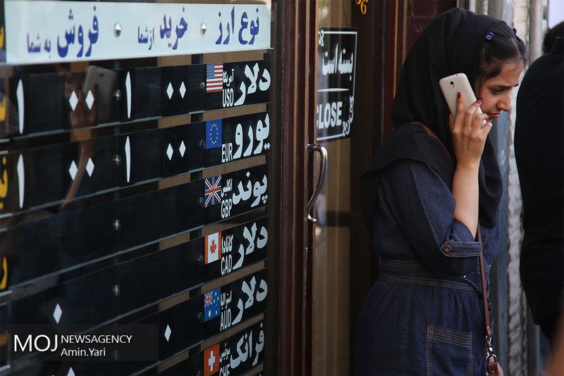 ممنوعیت خرید و فروش ارز خارج از صرافیها با تصویب مجلس