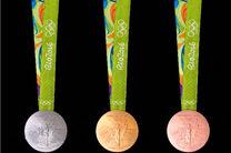 گزارش تصویری رونمایی از مدال المپیک ریو