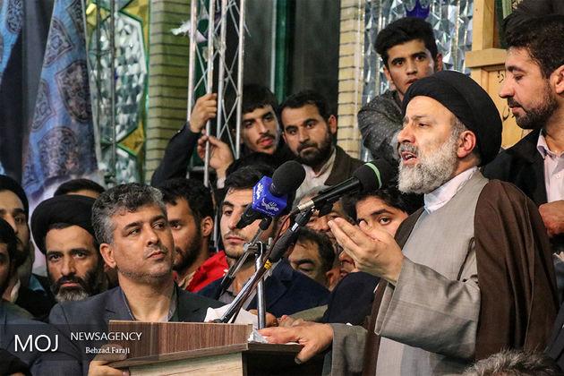 همایش بزرگ حامیان جوان حجتالاسلام رئیسی در شیراز برگزار میشود